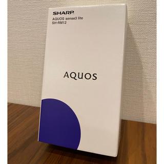 アクオス(AQUOS)の新品 SHARP AQUOS sense3 lite SH-RM12 BLACK(スマートフォン本体)