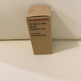 ムジルシリョウヒン(MUJI (無印良品))の無印良品 エッセンシャルオイル レモングラス 30ml(エッセンシャルオイル(精油))