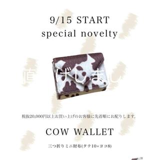 シールームリン(SeaRoomlynn)のSeaRoomlynn  COW WALLET(財布)
