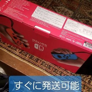 ニンテンドウ(任天堂)のニンテンドースイッチNintendo Switch本体 ネオンカラー 任天堂(家庭用ゲーム機本体)
