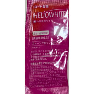 ロートセイヤク(ロート製薬)のロート製薬 ヘリホワイト(その他)