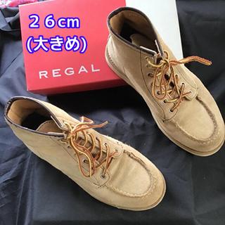 REGAL - REGAL スエード モックトゥワークブーツ 26cm ベージュ