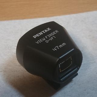 PENTAX - PENTAX VIEW FINDER O-VF1  47mm 中古