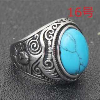 ターコイズ ネイティブ リング 指輪 定番デザイン 数量限定 16号(リング(指輪))