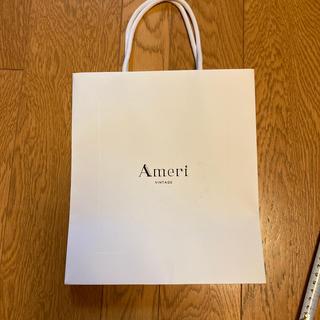 アメリヴィンテージ(Ameri VINTAGE)のAmeri VINTAGE 紙袋(ショップ袋)