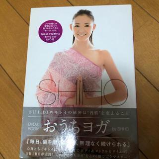 ルルレモン(lululemon)のおうちヨガ DVD (スポーツ/フィットネス)