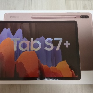 ギャラクシー(Galaxy)の今日だけ価格  Samsung Galaxy Tab S7+ (タブレット)