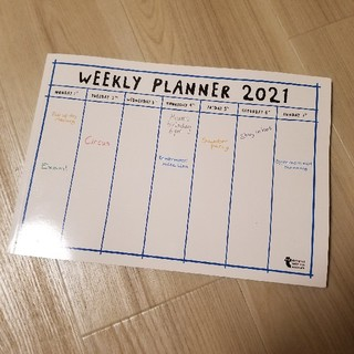 フライングタイガーコペンハーゲン(Flying Tiger Copenhagen)のフライングタイガー 2021カレンダー(カレンダー/スケジュール)