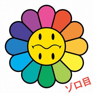 未開封新品 村上隆 版画100枚限定 レインボースマイリー シルクスクリーン(版画)