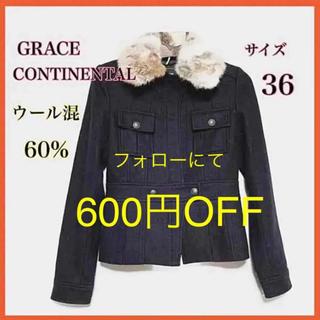 グレースコンチネンタル(GRACE CONTINENTAL)のレディースコート GRACE CONTINENTAL (毛皮/ファーコート)