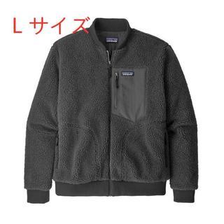 patagonia - パタゴニア☆ レトロX Fleece bomber Jacket - Pelic