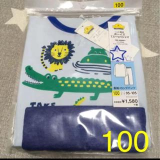 イオン(AEON)の新品 長袖パジャマ 100(パジャマ)
