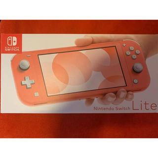 新品 任天堂スイッチライト Nintendo switch lite