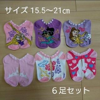 Disney - 女の子プリンセス靴下6足セット 15.5~21㎝