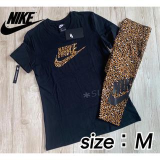 NIKE - 新品 NIKE ナイキ Tシャツ レギンス レオパード LA セットアップ M