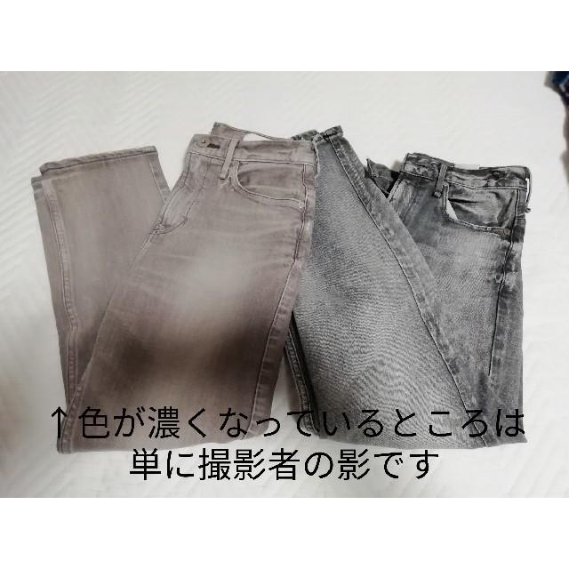 DEUXIEME CLASSE(ドゥーズィエムクラス)のupper hights EIGHTY'S グレーデニム ベージュ レディースのパンツ(デニム/ジーンズ)の商品写真