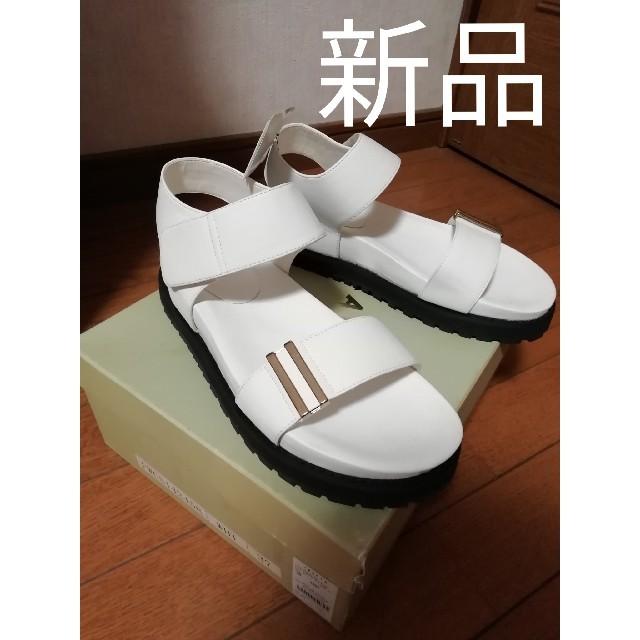 FRAY I.D(フレイアイディー)のFRAY.i.d 厚底 ストラップサンダル ホワイト ブラック レディースの靴/シューズ(サンダル)の商品写真