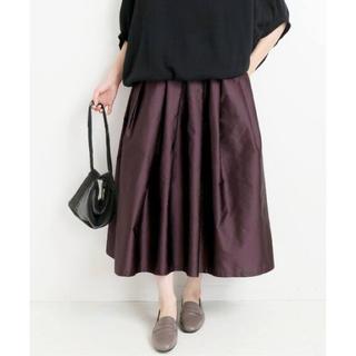IENA - IENA AIDAタフタギャザースカート