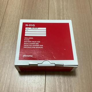 エヌイーシー(NEC)の【新品未使用】最後のNEC製ガラケー N-01G  黒(携帯電話本体)