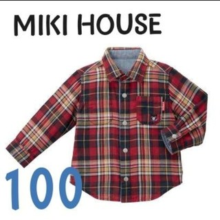 mikihouse - MIKI HOUSE⭐️100cmリバーシブルシャツ