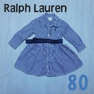 Ralph Lauren - ラルフローレン⭐️80cmワンピース