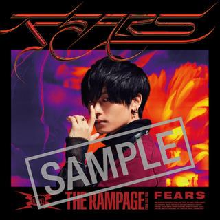 THE RAMPAGE - FEARS 川村壱馬 アザージャケット