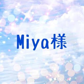 ヴィス(ViS)のMiya様専用(Tシャツ(長袖/七分))
