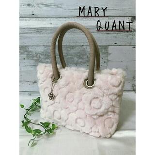 マリークワント(MARY QUANT)のばけらった様専用【おまけ付き】MARY QUANT  ファー  トートバッグ(トートバッグ)