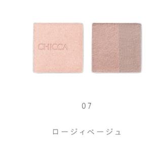 カネボウ(Kanebo)の【CHICCA】 ロージィベージュ【パウダーアイシャドウ】(アイシャドウ)