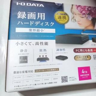 アイオーデータ(IODATA)のIO・DATA 据置型外付けHDD 4TB 新品(PC周辺機器)