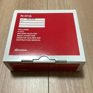エヌティティドコモ(NTTdocomo)の【新品 未使用】N-01G  docomo FOMA ガラケー 黒(携帯電話本体)