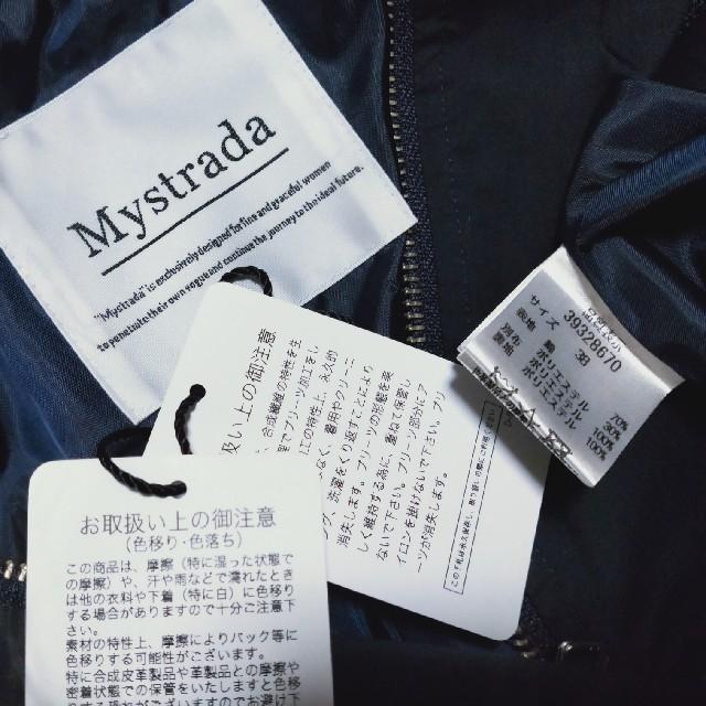 Mystrada(マイストラーダ)の新品タグ付き プリーツロングブルゾン サイズ38 マイストラーダ レディースのジャケット/アウター(ブルゾン)の商品写真