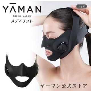 YA-MAN - ヤーマン 美顔器