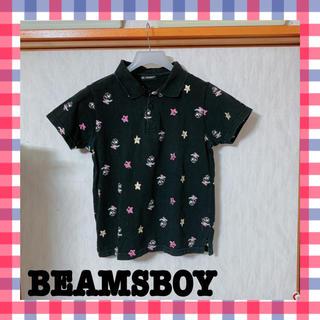 BEAMS BOY - 【美品】BEAMSBOYポロシャツ