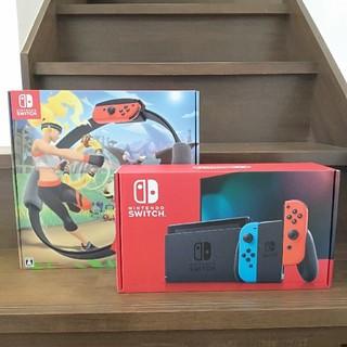 ニンテンドースイッチ(Nintendo Switch)のニンテンドースイッチ 本体 リングフィットアドベンチャー 新品セット(家庭用ゲーム機本体)