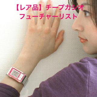 カシオ(CASIO)のCASIO♡腕時計 フューチャーリスト逆輸入品チープカシオ LA-201W-6A(腕時計)