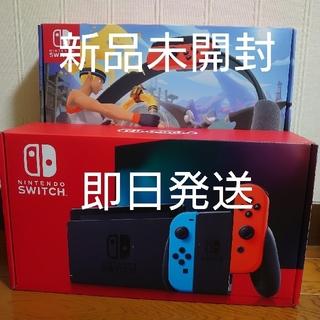 ニンテンドースイッチ(Nintendo Switch)の任天堂スイッチ本体 ネオンブルー/ネオン リングフィットアドベンチャー セット(家庭用ゲーム機本体)