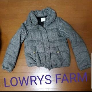 ローリーズファーム(LOWRYS FARM)のローリーズファーム LOWRYS FARM ダウン ジャケット コート(ダウンジャケット)