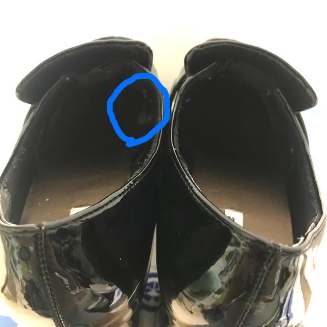 アタガール attagirl 11cm ハイヒール ローファー パンプス  レディースの靴/シューズ(ローファー/革靴)の商品写真