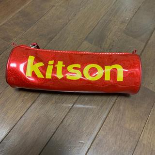 キットソン(KITSON)の新品キットソンkitsonポーチ⭐️ペンケース赤(ポーチ)