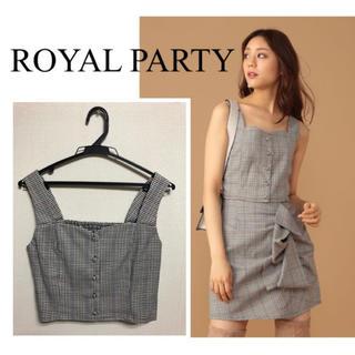 ロイヤルパーティー(ROYAL PARTY)のROYAL PARTY  チェックビスチェトップス(カットソー(半袖/袖なし))