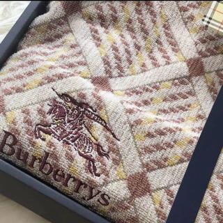 バーバリー(BURBERRY)のBurberry バーバリー タオルケット ピンクブラウン イエロー新品送料無料(タオルケット)