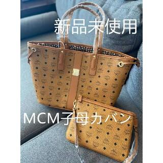 MCM - MCMショッピングバッグ 子母バッグ PVC経典