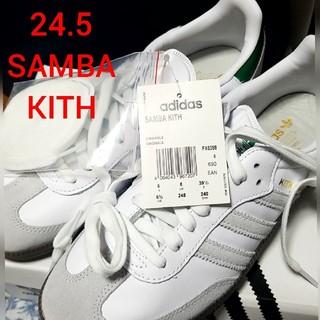 アディダス(adidas)のKITH Adidas SAMBA(スニーカー)