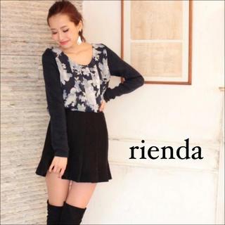 リエンダ(rienda)のrienda タックプリーツ スカート♡リップサービス リゼクシー EGOIST(ミニスカート)