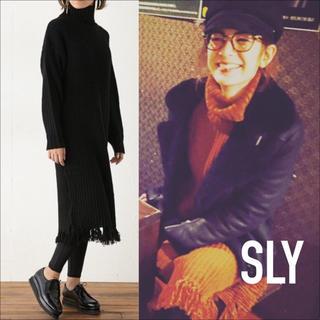SLY - SLY タートルフリンジ ミディワンピース ニットワンピース♡エゴイスト ザラ