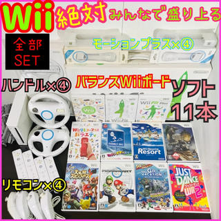Wii - 4人で遊べる❗️Wii 本体 ソフト セット❗️マリオカート ゴーバケーション