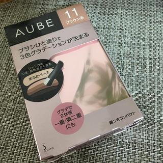 オーブ(AUBE)の新品 未開封 オーブ ブラシひと塗りシャドウ 11(アイシャドウ)