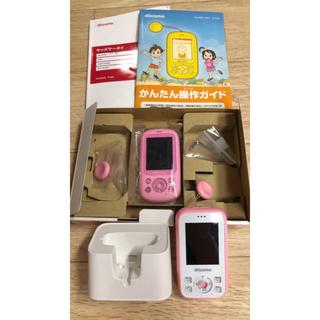 エヌティティドコモ(NTTdocomo)のドコモキッズケータイ 2台(携帯電話本体)