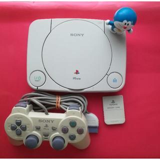 プレイステーション(PlayStation)のPSone(SCPH-100)★オマケ多数★(家庭用ゲーム機本体)